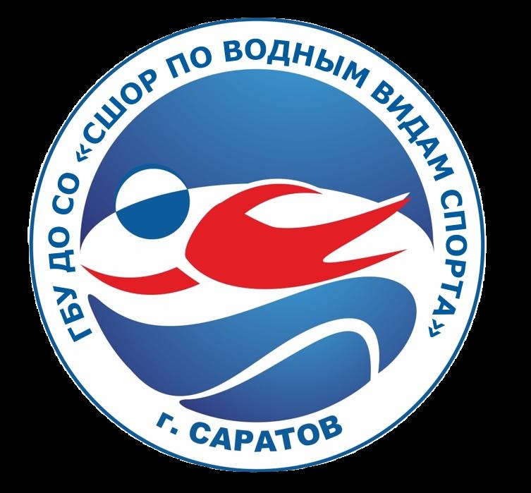 Спортивная школа олимпийского резерва по водным видам спорта